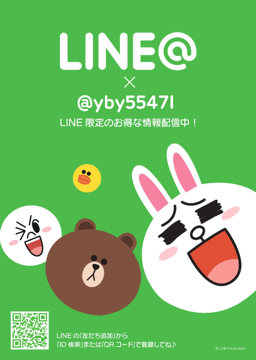 line9.png